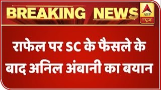 Anil Ambani REACTS on Supreme Court dismissing PILs filed on Rafale deal - ABPNEWSTV