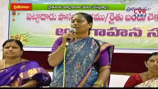 రైతు అవగాహనా సదస్సు : Farmer awareness seminar organized by MLA Konda Surekha Warangal  Raithe Raju - CVRNEWSOFFICIAL