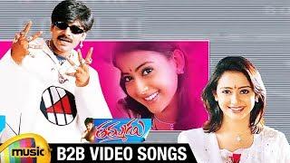 Thammudu Telugu Movie Video Jukebox | Back to Back Songs | Pawan Kalyan | Preeti Jhangiani - MANGOMUSIC