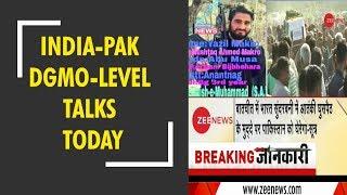 Breaking News: India, Pakistan DGMO-level talks today - ZEENEWS