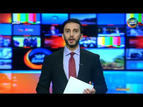 موجز أخبار الثانية مساءً | مقطع فيديو لمشرف تابع للحوثي ينهب محلًا تجاريًا بقوة السلاح (6 يونيو)