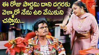 LB Sriram Best Comedy Scene | Telugu Movie Comedy Scenes Back to Back | NavvulaTV - NAVVULATV