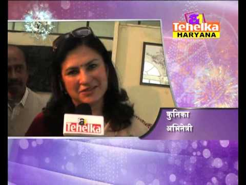 actress Kunika WISH TO A1 TEHELKA HARYANA