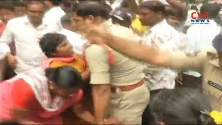 Police Lathi Charge on Protesting Municipal Workers in Ongole | CVR News - CVRNEWSOFFICIAL