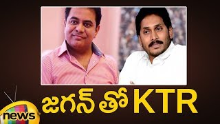 TRS Working President KTR To Meet Ys Jagan | Jagan Grand Alliance With TRS | AP Elections|Mango News - MANGONEWS