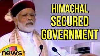 Himachal Has A Secured Government: PM Modi | Himachal Pradesh | Mango News - MANGONEWS