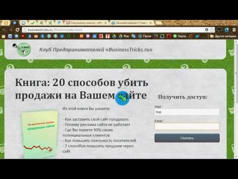 Youtube download : Как сделать страницу захвата?
