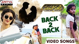 Mahanati Video Songs Back To Back || Keerthy Suresh, Dulquer Salmaan, Vijay Devarakonda, Samantha - ADITYAMUSIC