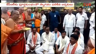 CM KCR Visits Yadadri Temple | KCR Aerial survey Over Yadadri Temple Developments | CVR News - CVRNEWSOFFICIAL