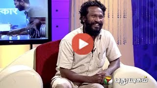 Natchathira Jannal With Film Director Vetrimaaran Interview – Puthuyugam tv Show