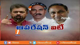 Debate On IT Raids On TDP Leaders In AP | BJP Vs TDP | Part-1 | iNews - INEWS