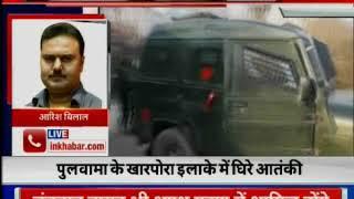 Jammu and Kasmmir: हिज्बुल एनकाउंटर में 3 आतंकवादी ढेर, 1 जवान जख्मी - ITVNEWSINDIA