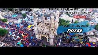 THILAK HD telugu short film by kadapa youth - YOUTUBE