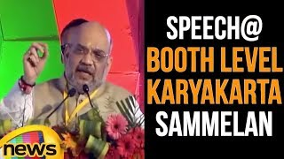 Amit Shah addresses Booth Level Karyakarta Sammelan in Hoshangabad, Madhya Pradesh | MangoNews - MANGONEWS