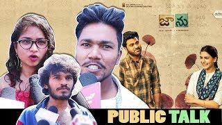 Jaanu Movie Genuine Public Talk | Jaanu Review | Sharwanand | Samantha | Dill Raju | IndiaGlitz - IGTELUGU