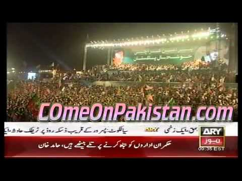 Justice Wajihuddin Ahmed Speech To Imran Khan  PTI  Jalsa in Karachi Mazar e Quaid Part 6