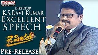 K.S.Ravi Kumar Excellent Speech @ Jai Simha Pre Release | Balakrishna, Nayanthara | C Kalyan - ADITYAMUSIC