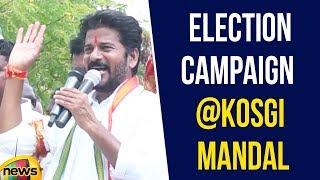 Revanth Reddy Election Campaign at Kosgi Mandal Gundmal Village   Revanth Latest Speech   Mango News - MANGONEWS