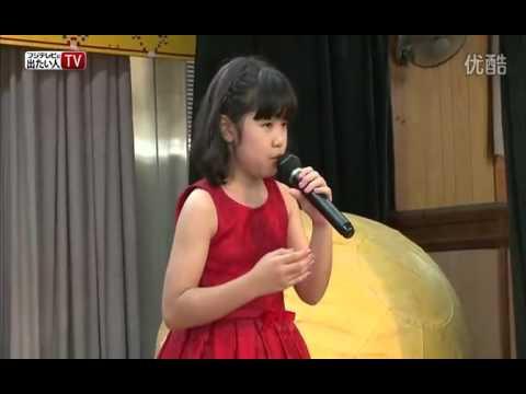 メリッサ・クニヨシ(9歳) 「沖縄」