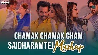 Chamak Chamak Cham (Remix) song | Sai Dharm Tej Mashup - ADITYAMUSIC