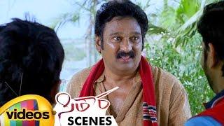 Krishna Bhagavan Abuses on Chitram Seenu | Sitara Telugu Movie Scenes | Ravi Babu | Mango Videos - MANGOVIDEOS