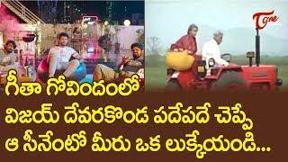 Vijay Devarakonda Most Liked Bharateeyudu Movie Scene In Geetha Govindam | Kamal Hasan | TeluguOne - TELUGUONE