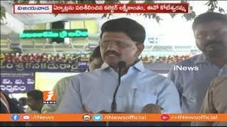 Kanaka Durga Temple EO &Collector Inspects Arrangements Over AP CM Visits Durga Temple | iNews - INEWS