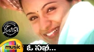 Oh Sakhi Full Song | Kanchu Telugu Movie Video Songs | Suriya | Trisha | Mango Music - MANGOMUSIC