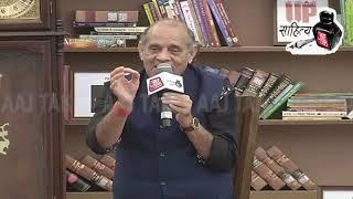 शहीदों के अपमान पर जब तिलमिलाए डॉ हरिओम पंवार - AAJTAKTV