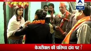 ABP News Special ll Delhi Polls ll Pratishtha Ki Seat - New Delhi - ABPNEWSTV