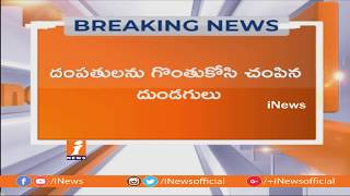Wife and Husband Slayed By Thugs at Hasanparthy | Warangal | iNews - INEWS