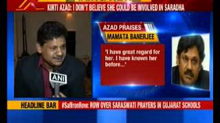 Mamata can't be corrupted : Kirti Azad - NEWSXLIVE