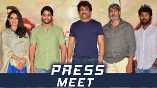 Rarandoi Veduka Chuddam Movie Press Meet Video | TFPC - TFPC