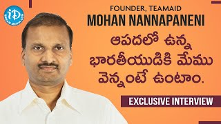 We will See a Completely Different World After This Crisis - Dr Mohan Nannapaneni   iDream Movies - IDREAMMOVIES