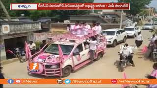 MP Ponguleti Srinivas ELection Campaign For Lingala Kamal Raju Winning In Madhira | iNews - INEWS