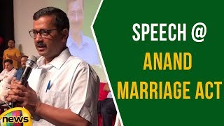 Arvind Kejriwal Speech At Thanking Ceremony For Implementation of Anand Marriage Act | Mango News - MANGONEWS