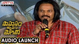 Satyanarayana Speech At Saahasam Swaasaga Saagipo Audio Launch - ADITYAMUSIC