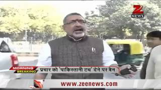 BJP's Giriraj Singh banned from campaigning for 'Modi critics to Pak' remark - ZEENEWS