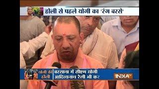 Mathura: Uttar Pradesh CM Yogi Adityanath celebrates Holi in Barsana - INDIATV