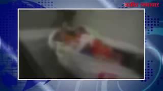 video : अनियंत्रित होकर ऑटो पलटने से एक वर्षीय बच्चे और महिला की मौत, पांच घायल