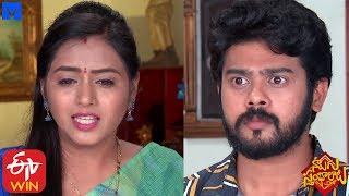 Naalugu Sthambalata Serial Promo - 11th January 2020 - Naalugu Sthambalata Telugu Serial - MALLEMALATV