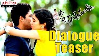 S/O Satyamurthy Dialogue Teaser - Allu Arjun ,Samantha - ADITYAMUSIC
