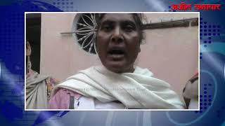 video:संगरूर में संदिग्ध परिस्थितियों में किन्नर को लगी आग हालत गंभीर