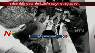హన్మకొండ కార్పొరేటరును దారుణంగా నరికి చంపిన ముగ్గురు దుండగులు || NTV - NTVTELUGUHD