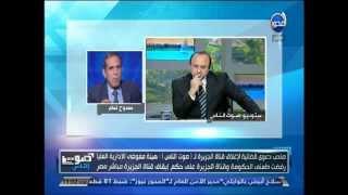 صاحب دعوى وقف «الجزيرة»: «الإدارية العليا» ترفض طعن الحكومة على حكم وقف القناة