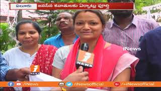 JanaSena Activists Face To Face On Pawan Kalyan Kavathu At Dowleswaram | West Godavari | iNews - INEWS