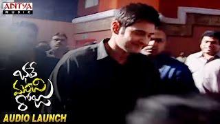 Super Star Mahesh Babu Grand Entry At Bhale Manchi Roju Audio Launch || Sudheer Babu, Wamiqa Gabbi - ADITYAMUSIC