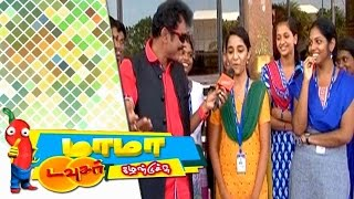 Mama Douzher Kazhundichu 30-08-2015 Tamil Comedy – Peppers TV Show