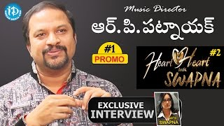 Music Director R. P. Patnaik Exclusive Interview - PROMO #1 || Heart To Heart With Swapna #2 - IDREAMMOVIES