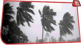 Tamil Nadu पहुंचा Gaja तूफान, भारी बारिश और तेज हवाओं से काफी नुकसान - AAJTAKTV